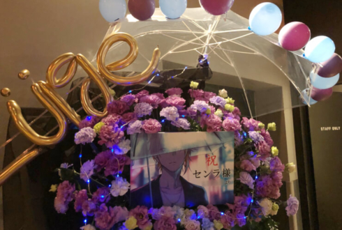 ZeppTokyo センラ様の LIVE TOUR 2019 -Lüge-アルバムジャケットイメージフラスタ
