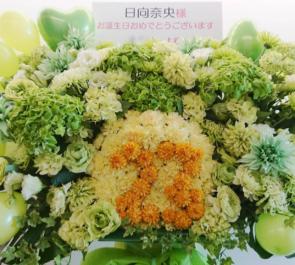 岩本町芸能社特設会場 日向奈央様の生誕祭祝いフラスタ