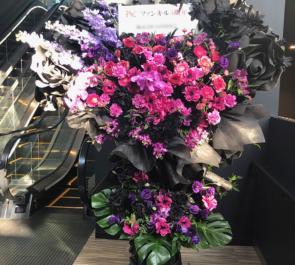 ベルサール渋谷ファースト ファンキル5thAnniversaryマスターミーティング祝いフラスタ