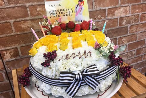 新宿KeyStudio ラストアイドル 山本愛梨様のライブ「ラスアイ文化祭 その2」出演祝い楽屋花 ホールケーキフラワー