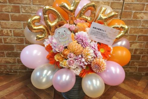 幕張メッセ 乃木坂46 4期生 掛橋沙耶香様の握手会祝い花