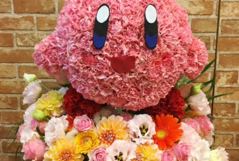 幕張メッセ 乃木坂46 4期生 掛橋沙耶香様の握手会祝い花 カービィモチーフ