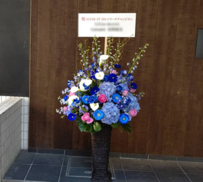 JS Style Company様のスーパーGT500シリーズチャンピオン祝い籠スタンド花