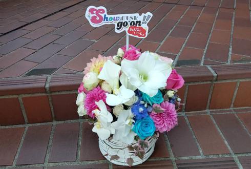 西荻ターニング 富樫世羅様のBDイベント祝い楽屋花