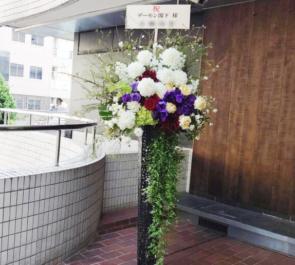 ZeppDiverCity デーモン閣下様のライブ公演祝いアイアンスタンド花