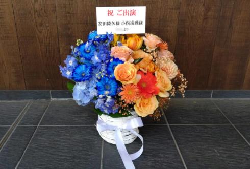 科学技術館サイエンスホール 安田陸矢様&小俣凌雅様のラジハピリリイベ祝い楽屋花