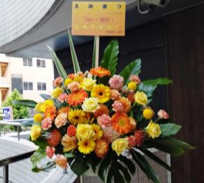 秋葉原COSMIC LAB えみまつ(cv和泉咲花)様の生誕祭祝いスタンド花