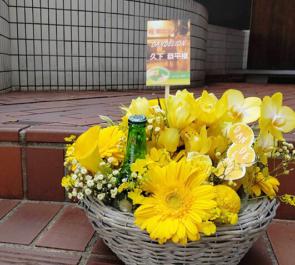 アトリエ ファンファーレ東新宿 久下恭平様の「DANDELION」出演祝い楽屋花