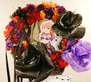 山野ホール 小原好美様のTVアニメ「まちカドまぞく」イベント出演祝いリースフラスタ