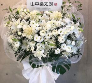 EXシアター六本木 ジェハ役 山中柔太朗様の舞台「暁のヨナ~緋色の宿命編~」出演祝いフラスタ
