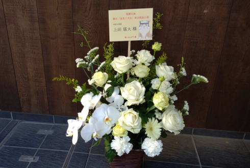 明治座 上田堪大様の舞台「里見八犬伝」出演祝い楽屋花