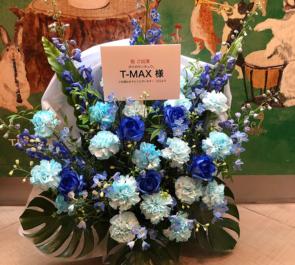 CBGKシブゲキ!! T-MAX様の舞台『ボクのサンキュウ。』ゲスト出演祝い楽屋花