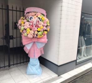 Mt.RAINIER HALL SHIBUYA PLEASURE PLEASURE 22/7 西條和様のナナニジライブ#11公演祝いフラスタ