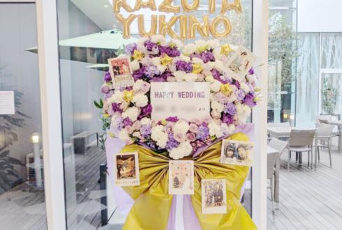アヴァンセリアン東京 結婚祝いバルーンスタンド花