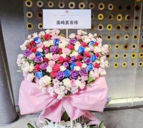 マイナビBLITZ赤阪 黒崎真音様のライブ公演祝いハートフラスタ