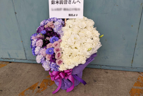 幕張メッセ 乃木坂46 鈴木絢音様の握手会祝い楽屋花