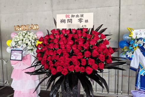 """幕張メッセ 朔間凛月様のスタライ4th Tour""""Prism Star!""""アイアンスタンド花"""