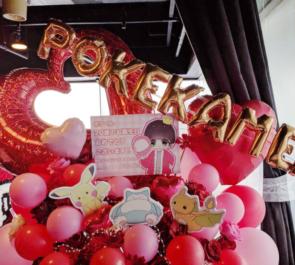 shibuya Milkyway ポケカメン様の誕生祭祝いフラスタ