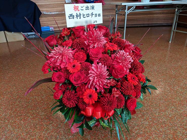 俳優座劇場 西村ヒロチョ様のミュージカル『Live Airline』出演祝い花