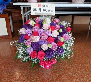 俳優座劇場 宇月颯様の主演ミュージカル『Live Airline』公演祝い花