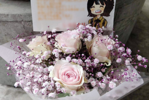 パシフィコ横浜 日向坂46 東村芽依様の握手会祝い花束