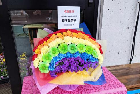TSUTAYA O-EAST 鈴木愛奈様のLantis New Generation LIVE出演祝い楽屋花