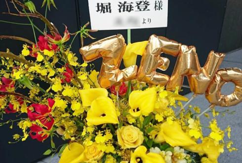 EXシアター六本木 ゼノ役 堀海登様の舞台「暁のヨナ~緋色の宿命編~」出演祝い楽屋花