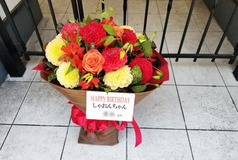 渋谷RUIDO K2 chocol8 syndrome しゃおんちゃんの爆誕祭祝い花束