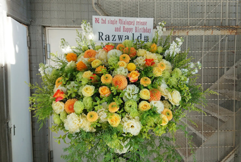 代官山LOOP Razwald様のライブ公演祝いスタンド花