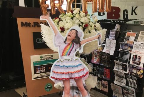 Mt.RAINIER HALL SHIBUYA PLEASURE PLEASURE B.O.L.T 平瀬美里様の卒業ライブ公演祝いフラスタ