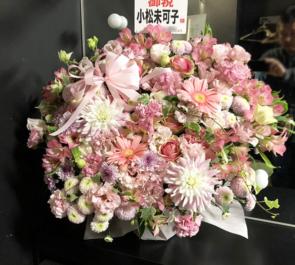 LOFT HEAVEN 小松未可子様のハピこし!トーク&ライブ2019公演祝い花