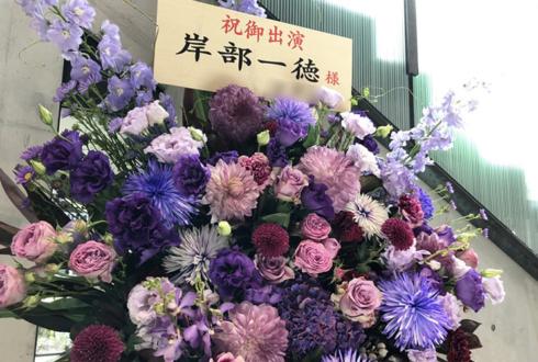 EXシアター六本木 岸部一徳様のライブ公演祝いアイアンスタンド花