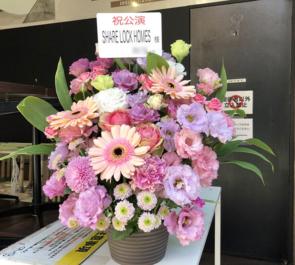 duoMUSICEXCHANGE SHARE LOCK HOMES様のライブ公演祝い楽屋花