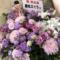 木星劇場 藤松エイラ様の初主演舞台「ギソウ。」公演祝い籠スタンド花
