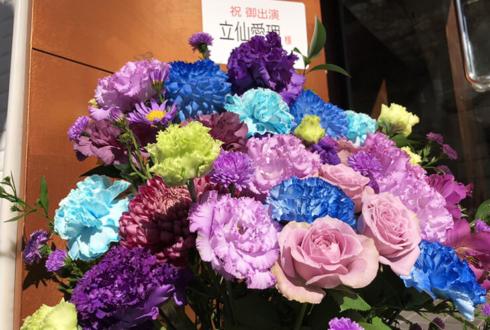 俳優座劇場 AKB48チーム8 立仙愛理様のミュージカル『Live Airline』出演祝い花