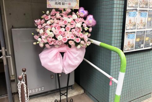 シアターグリーンBASE THEATER 高橋駿一様の「EXTEND 0 エクステンドゼロ」出演祝いハートスタンド花
