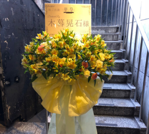 shibuya eggman 木暮晃石様の朗読ライブ「DarkestoRy 〜マリスの晩餐〜」出演祝いスタンド花