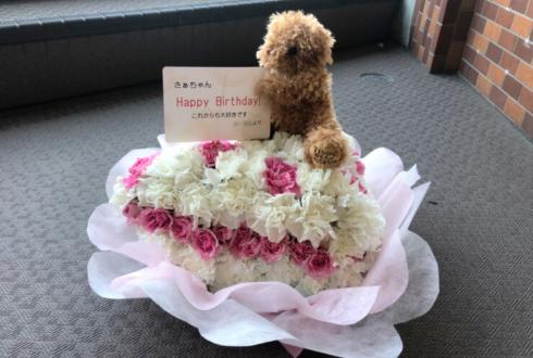インテックス大阪 乃木坂46 4期生 掛橋沙耶香様の握手会祝い花