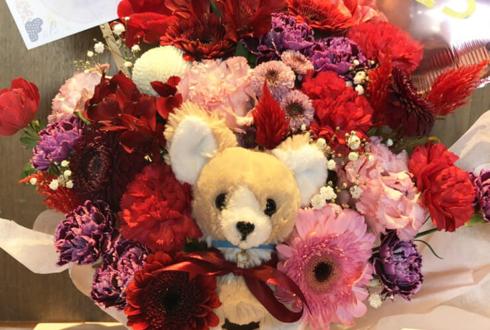 Linkage-047 平田雄也様のファンイベント祝い花