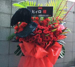 SHIBUYA REX ヒィロ様の生誕祭祝いフラスタ