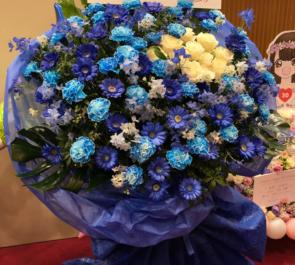 内田真礼様のMaaya Happy Birthday Party!! 2019開催祝いフラスタBLUE @新宿文化センター