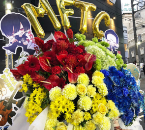Mr. FanTastiC様のライブ公演祝いフラスタ @Tsutaya O-WEST