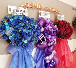 中野サンプラザホール 吉田山田様の10周年記念ワンマンライブ公演祝いフラスタ3基