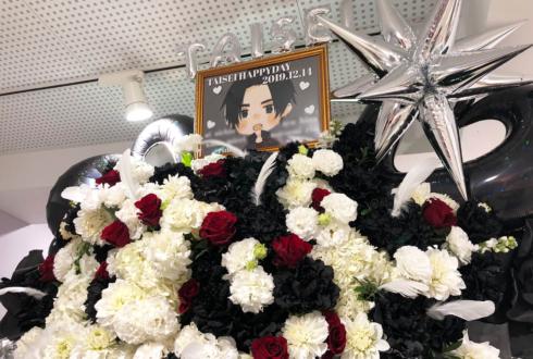 ONEDAY TAISEI様のBDイベント祝いフラスタ @IKEBUKURO MEN'S BOX