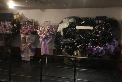 SUPER FANTASY HAKU&ITTO合同生誕祭開催祝い連結フラスタ @代アニLIVEステーション