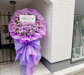 山崎エリイ様のワンマンライブ公演祝い花束風フラスタ