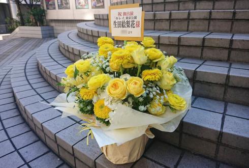 Bunkamuraシアターコクーン 生田絵梨花様の主演ミュージカル『キレイ―神様と待ち合わせした女―』公演祝い楽屋花