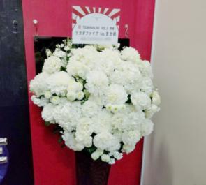 新宿RUIDO K4 ツカダファイブ vo.まお様のライブ公演祝いアイアンスタンド花