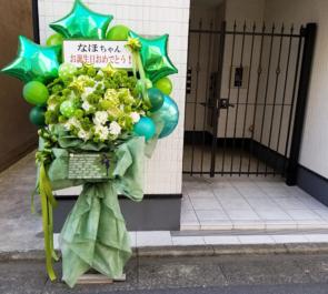 秋葉原エンタス 音葉なほ様の誕生祭イベント祝いフラスタ
