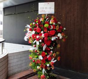 豊洲シビックセンターホール 反橋宗一郎様のHappyクリスマス☆ミュージカルコンサート出演祝いスタンド花2段